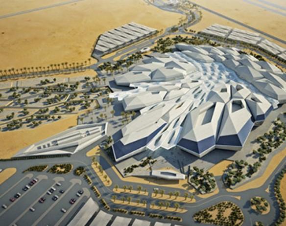 King Abdullah Petroleum Studies & Research